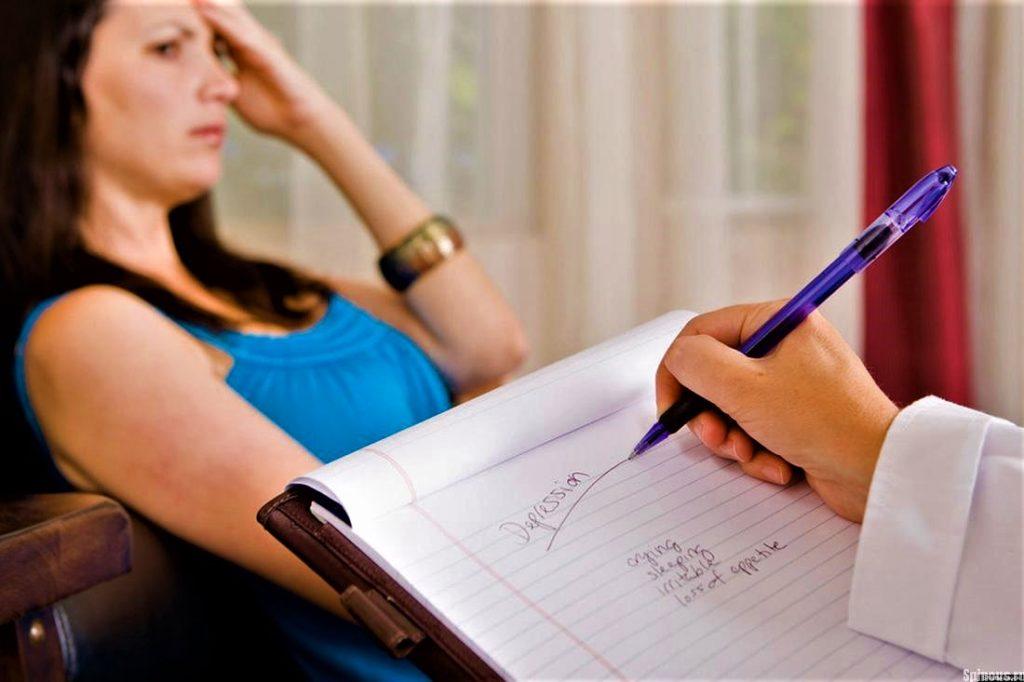 Депрессии и фобии (26)