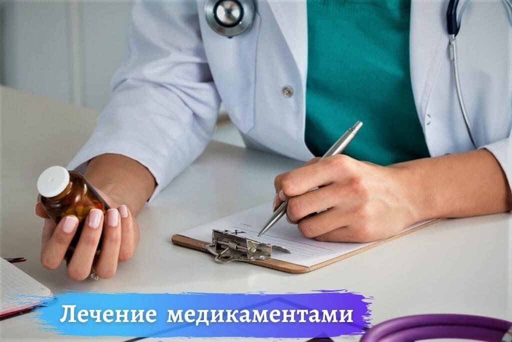 Лечение лекарствами шизоаффективное расстройство
