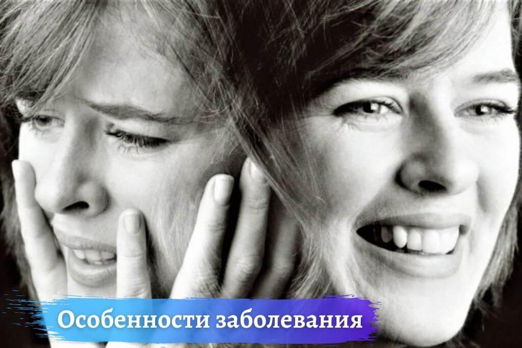 Особенности шизоаффективного расстройства