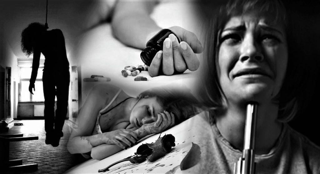 Причины возникновения психических расстройств (15)