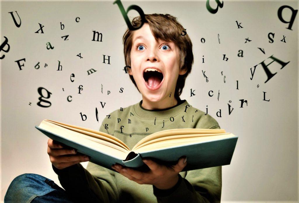 Расстройства развития речи или языка (7)