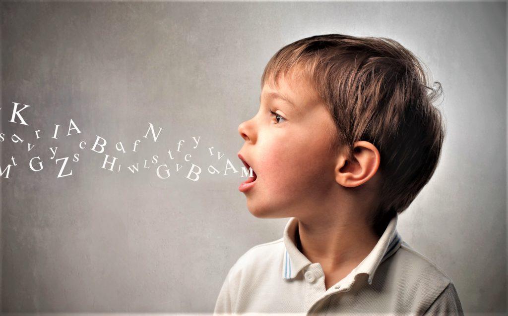 Расстройства развития речи или языка (8)