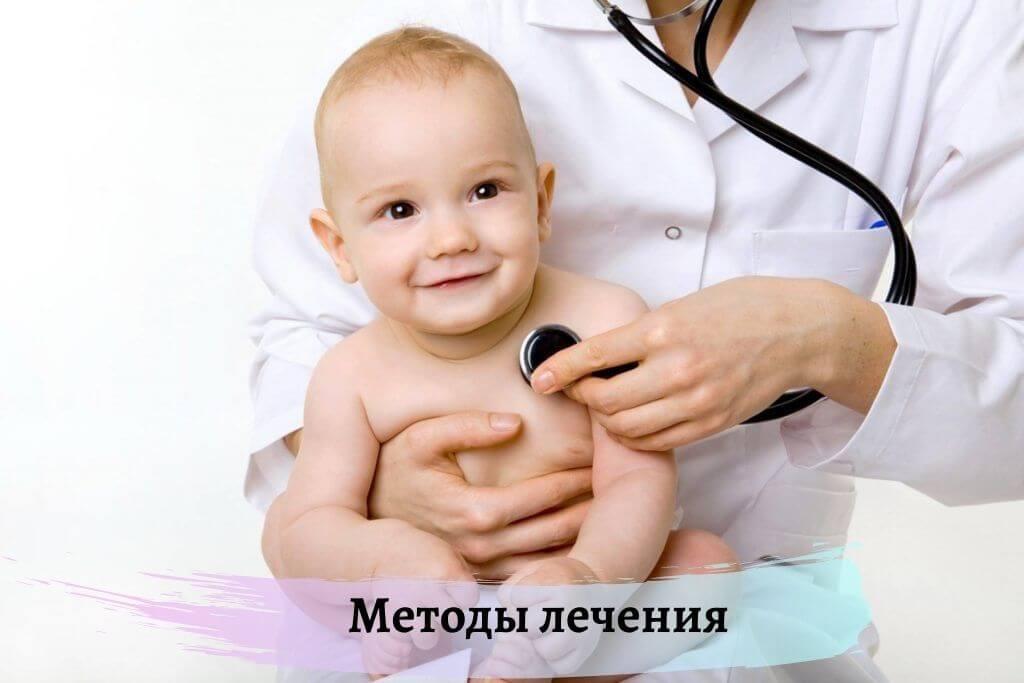 Методы лечения гидроцефалии