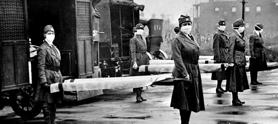 Борьба с испанским гриппом