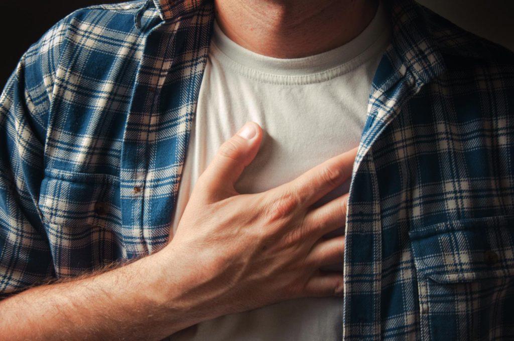 Тяжело дышать из-за стенокардии