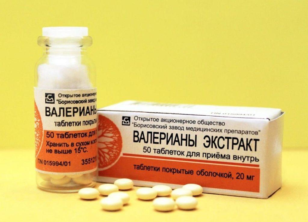 Валериана натуральное лекарство