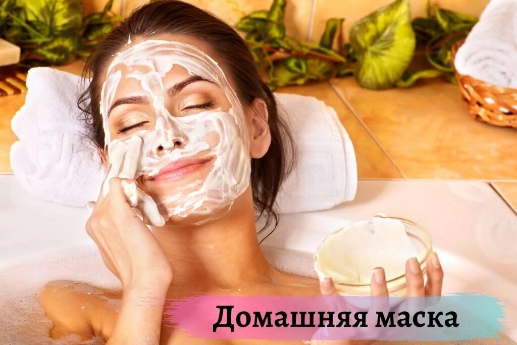 Простая домашняя маска для лица