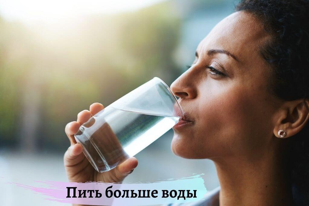 Пить больше воды - поможет при мокроте