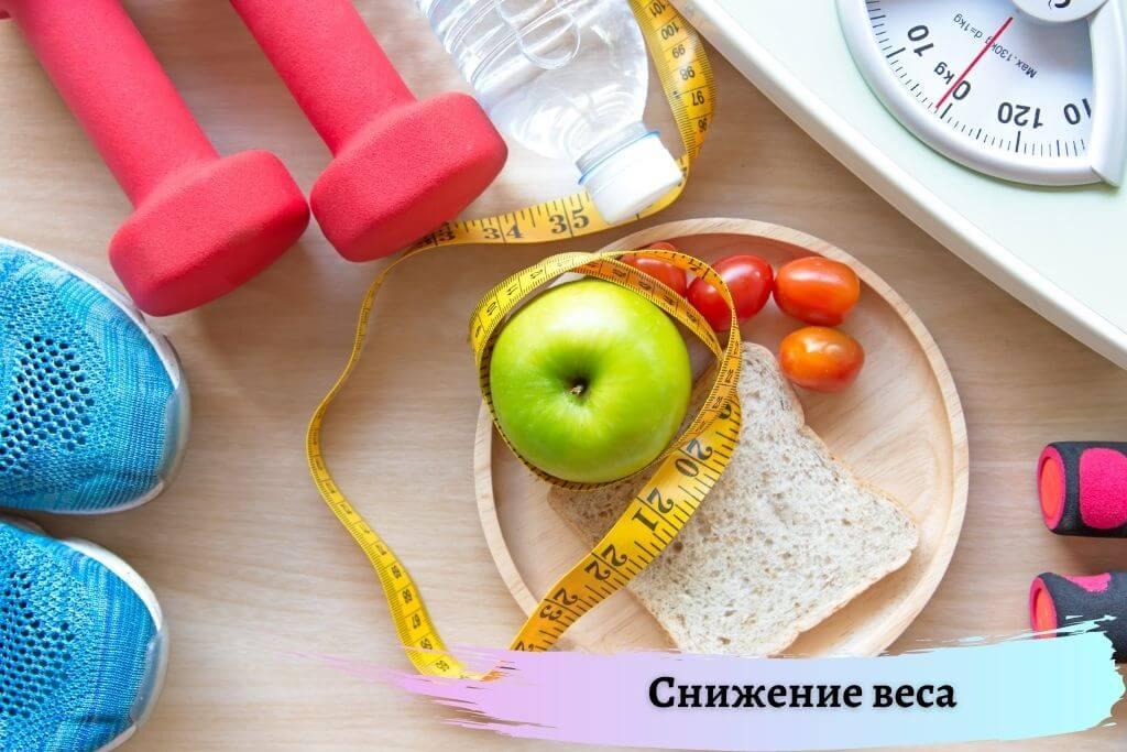 Снижение веса как лечение СПКЯ