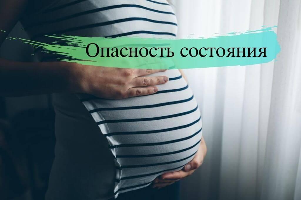 Опасность анемии при беременности