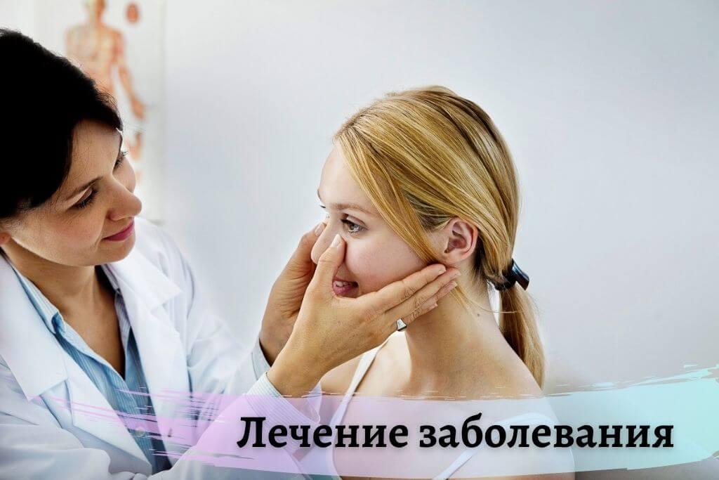 Лечение гнойного ринита
