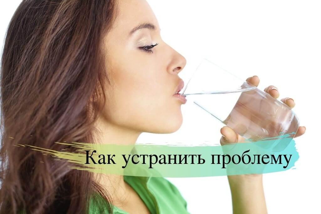 Как устранить проблему шелушения